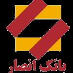 Ansar_Bank_Logo